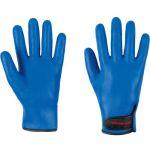 Handschoen winter Honeywell maat XXL/11 Blauw HS